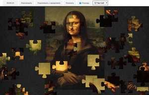 puzzle_desk